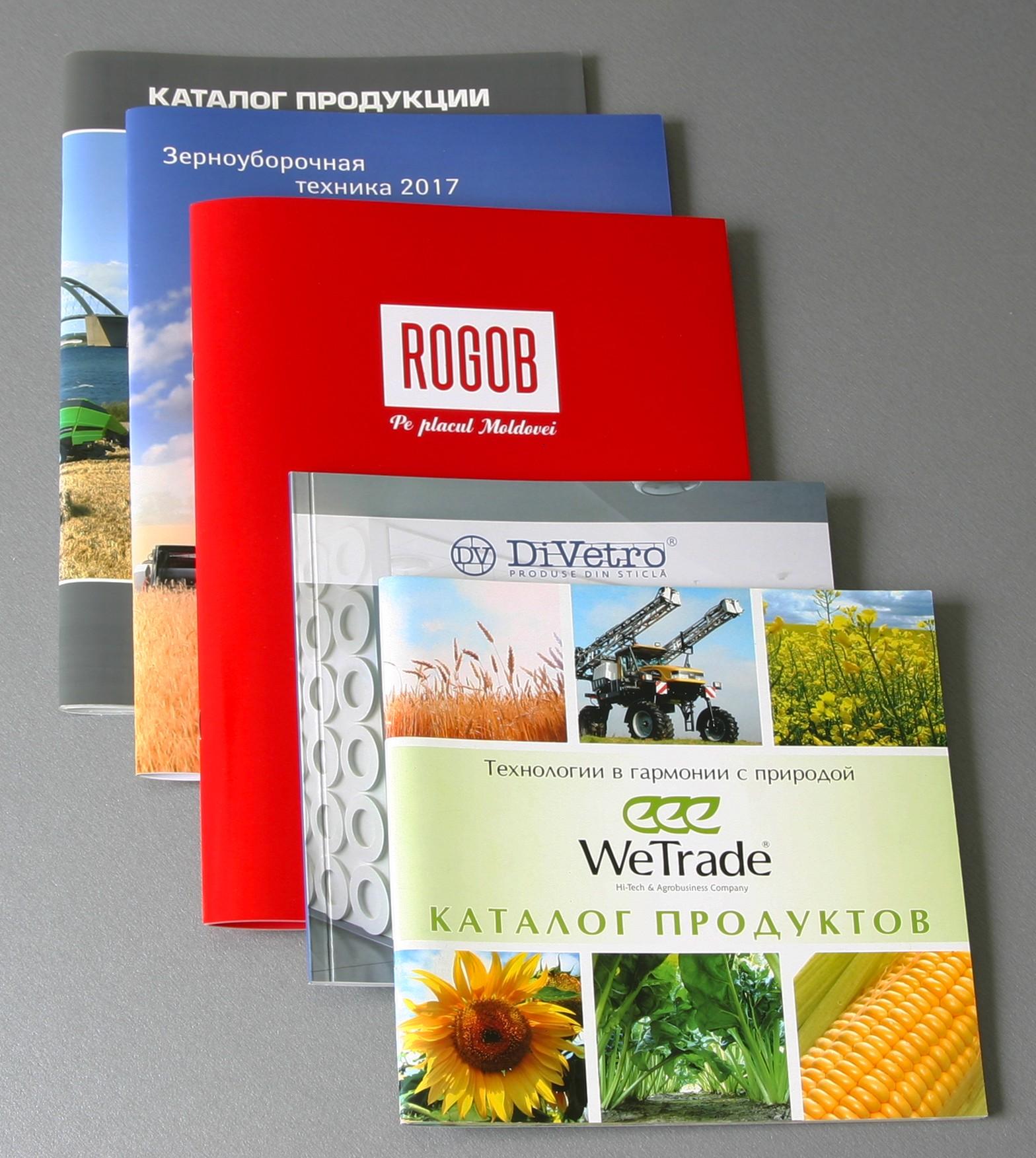 каталоги продукции1
