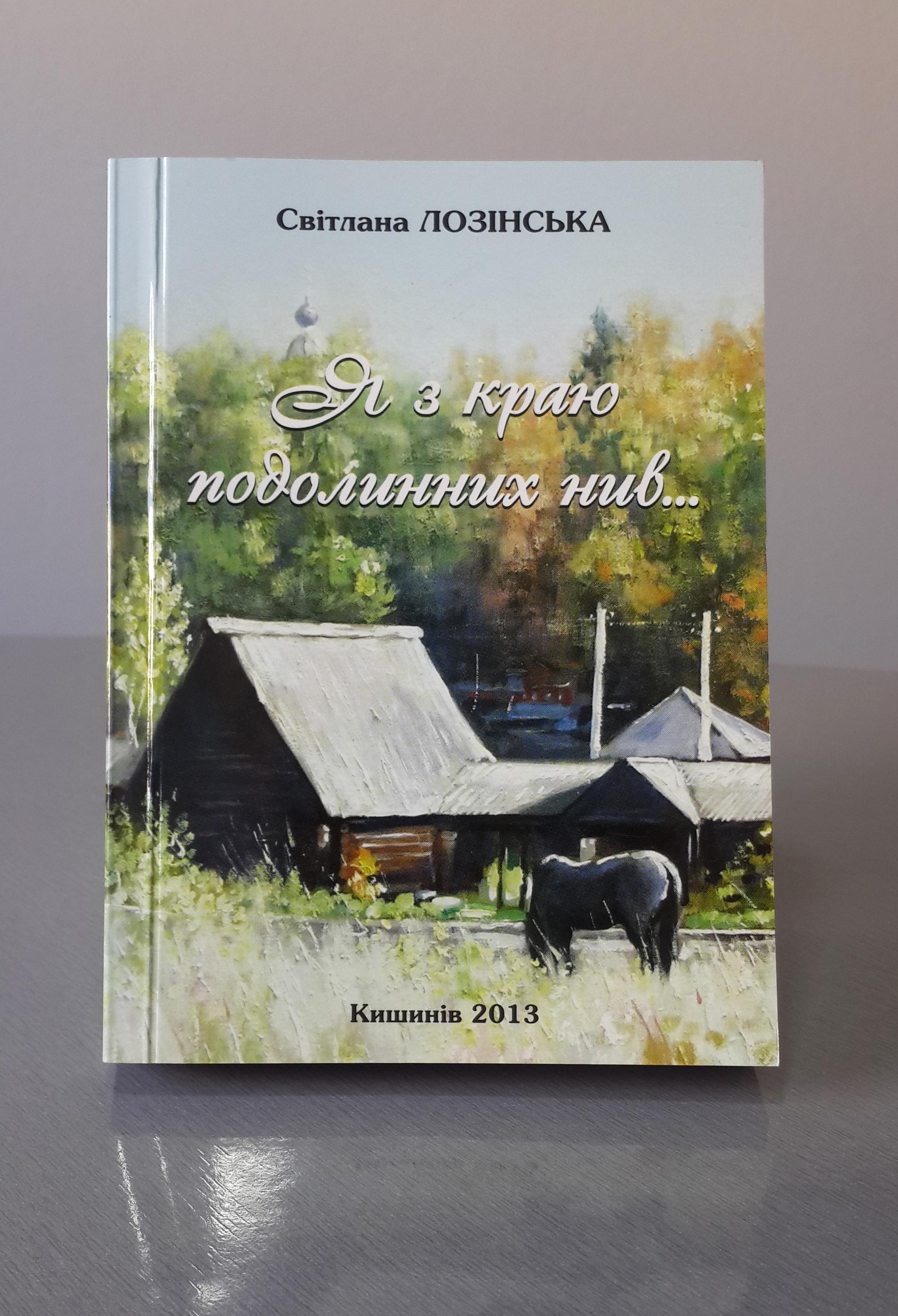 книга мягкий переплет2